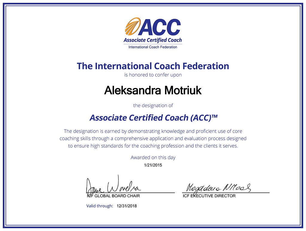 Credential Certificate